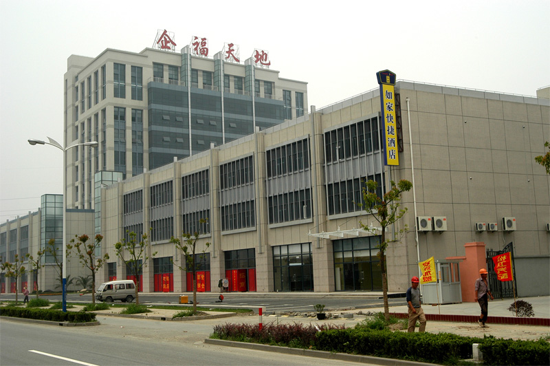 Valco Melton's Shanghai Office Building